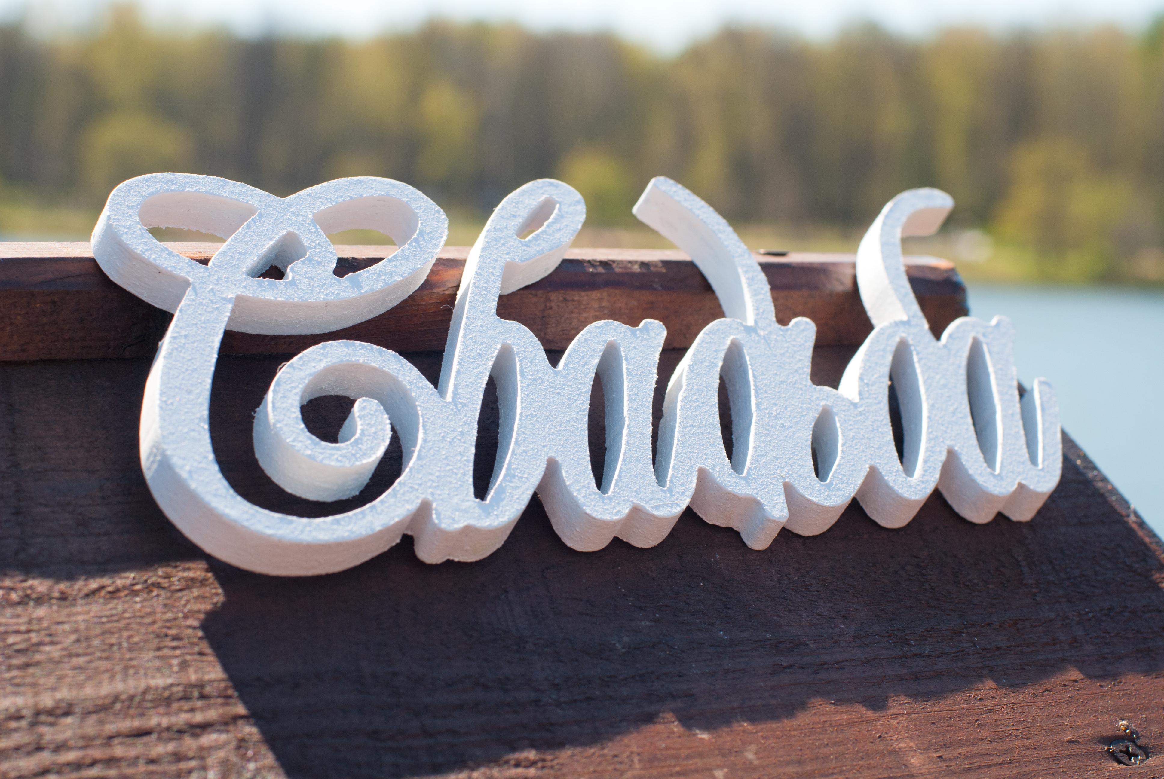 Объемные буквы на свадьбу фото как сделать