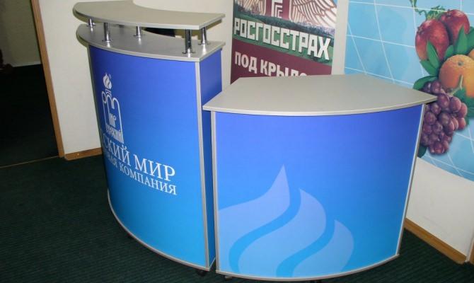 http://ovamo.ru/sites/default/files/styles/670x400/public/p1010023